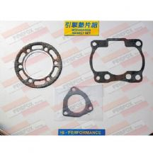 Suzuki RM125 1982 - 1983 Mitaka Top End Gasket Kit